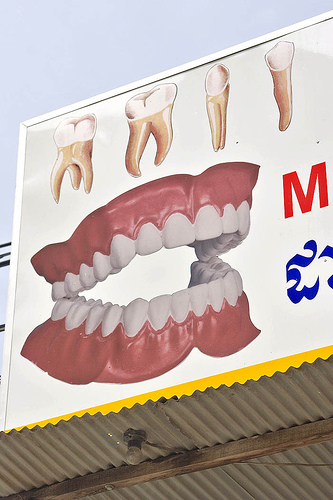 Dentist shop in Phenom Phen, Camboida.jpg