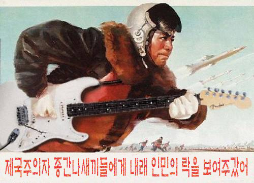 NorthKorean.jpg